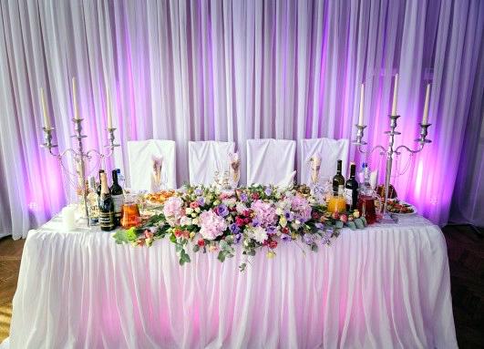 Оформление свадьбы ткань фото